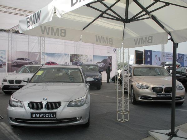 2010洛阳第九届名车展4月22日正式启动