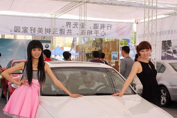 2010洛阳第九届名车展车模八