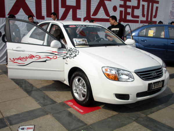 2010洛阳第九届名车展