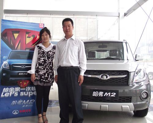 长城自主向上 专访长城汽车洛阳从众4S店市场部经理韦志飞高清图片
